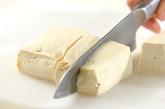 豆腐の明太はさみ焼きの下準備1