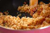 チキンのガーリックパン粉がけの作り方4
