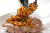 チキンのガーリックパン粉がけの作り方6