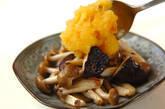 キノコのカレーおろしのせの作り方7