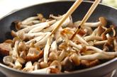 キノコのカレーおろしのせの作り方1