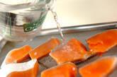 塩鮭の粕汁の下準備1