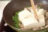 豆腐チャンプルーの作り方の手順3
