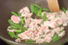 豆腐チャンプルーの作り方の手順2
