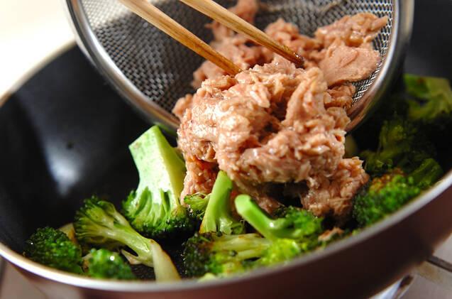 ブロッコリーとツナのカレー炒めの作り方の手順3
