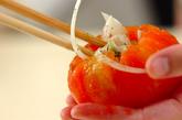まるごとトマトのサラダの作り方1