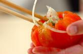 まるごとトマトのサラダの作り方5