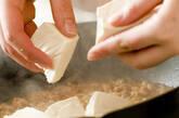麻婆豆腐丼の作り方4