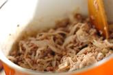 豆腐のボリュームスープの作り方1