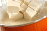豆腐のボリュームスープの作り方2