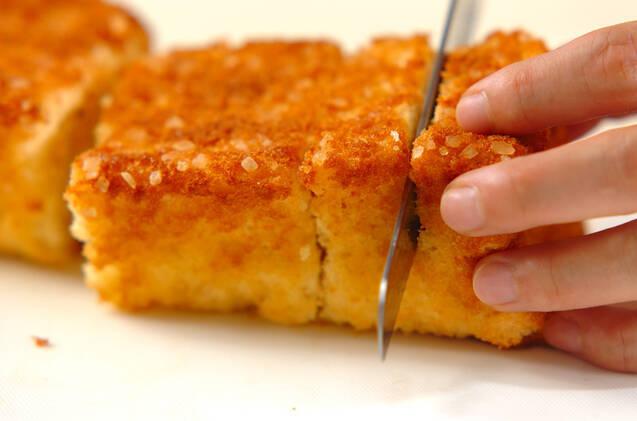 しっとりカステラケーキの作り方の手順9