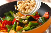 カシューナッツ炒めの作り方2