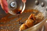 ホタテのバターソテーの作り方2