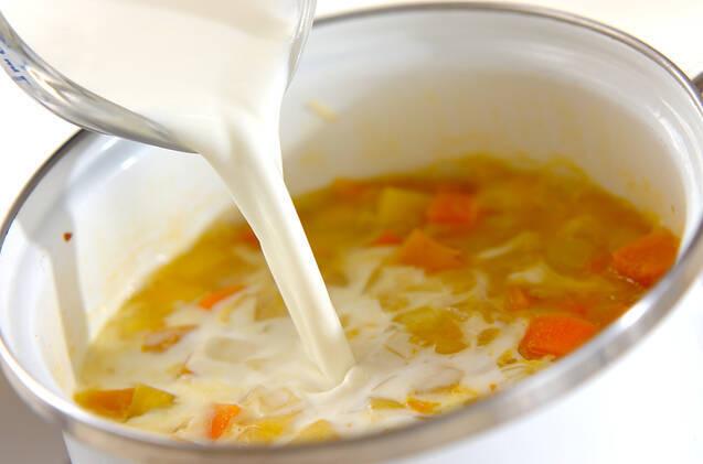 風邪予防あったかスープの作り方の手順2