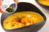 風邪予防あったかスープの作り方3