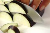 ナスとオリーブの温サラダの作り方1
