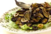 ナスとオリーブの温サラダの作り方3