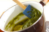 抹茶きな粉わらびもちの作り方2