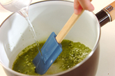 抹茶きな粉わらびもちの作り方1