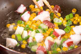 タコのふわふわオムレツの作り方1