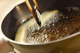 揚げナスのお浸しの作り方1