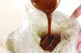 豚スペアリブのバーベキュー味の作り方2