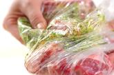 豚スペアリブのバーベキュー味の作り方1