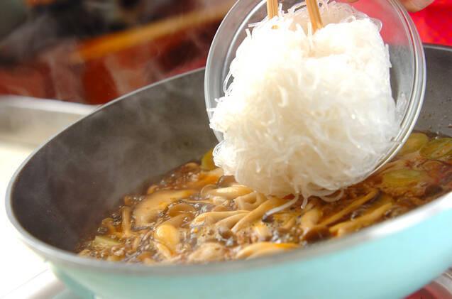 春雨とキノコの中華煮の作り方の手順7