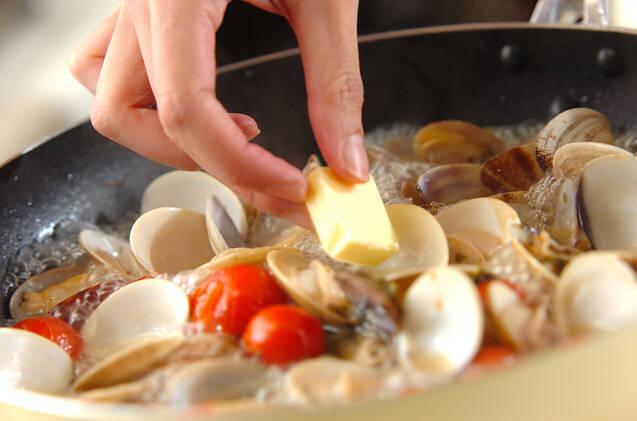 貝のハーブワイン蒸しの作り方の手順4