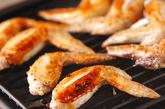 鶏手羽先の塩焼きの作り方2