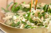 ツナ入り卵焼きの作り方1