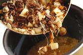 具だくさん炊き込みご飯の作り方2