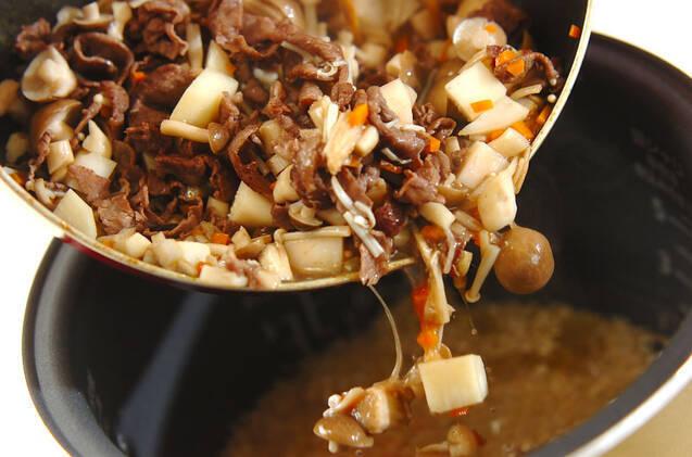 具だくさん炊き込みご飯の作り方の手順9