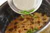 具だくさん炊き込みご飯の作り方の手順10
