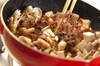 具だくさん炊き込みご飯の作り方の手順8