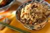 具だくさん炊き込みご飯の作り方の手順