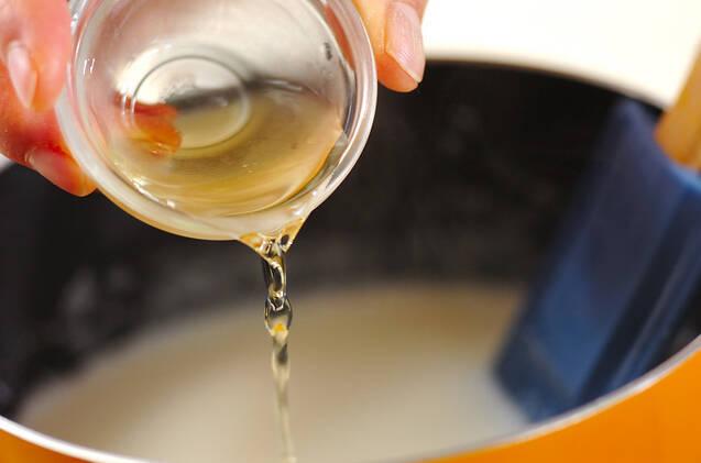 もちもち杏仁プリンの作り方の手順3