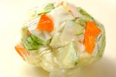 色々野菜のユカリもみの作り方1