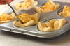 ジャーマンポテトデニッシュの作り方の手順12
