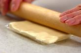 ジャーマンポテトデニッシュの作り方3