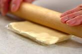 ジャーマンポテトデニッシュの作り方5