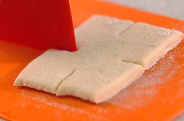 ジャーマンポテトデニッシュの作り方の手順10