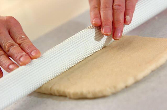 ジャーマンポテトデニッシュの作り方の手順4