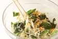 ワカメの中華風サラダの作り方2