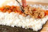 キムチ納豆巻き(恵方巻き)の作り方6