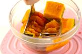 カボチャのチーズ入りゴマ団子の下準備1