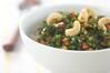 カレー野菜丼の作り方の手順