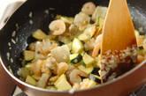 シーフードのトマト煮の作り方5