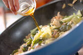 豚肉とキャベツの炒め物の作り方2