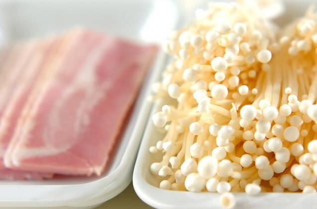 エノキとベーコンのサンド焼きの作り方の手順1
